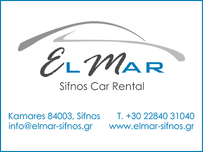 ElMar Rent a car, Kamares, Sifnos
