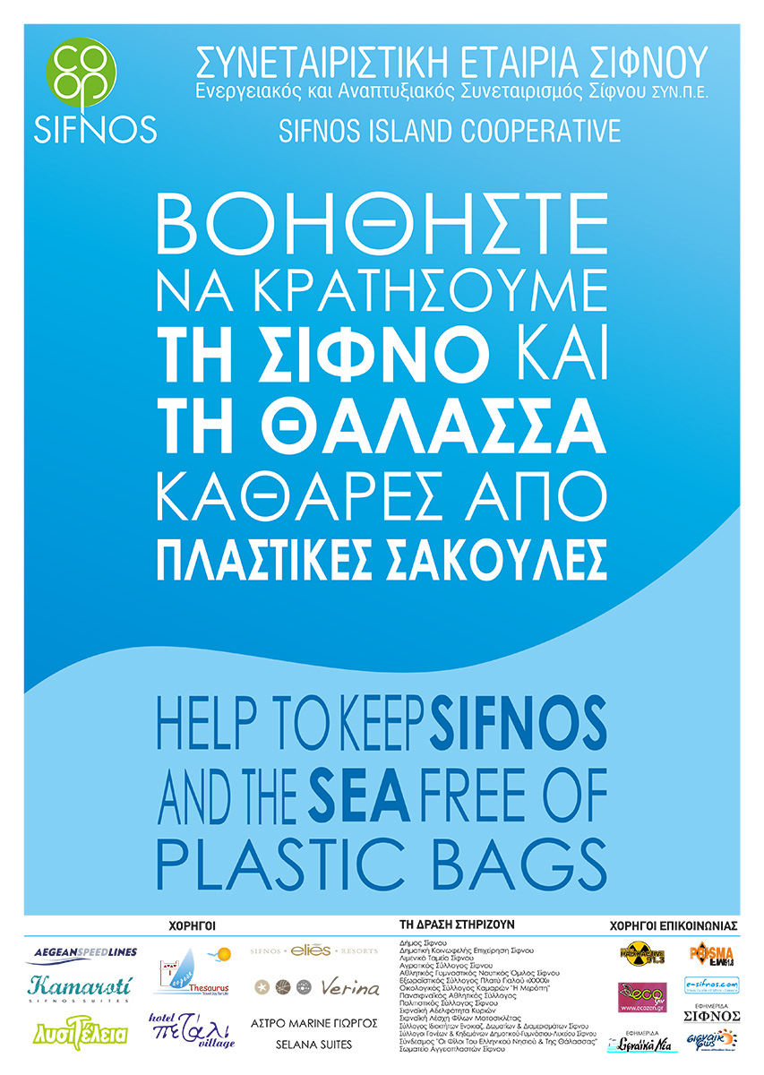 Reduction of using plastic bags