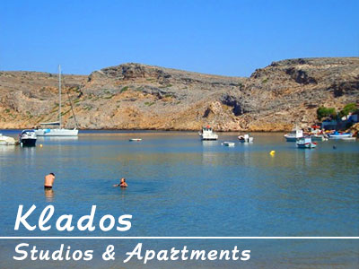 Klados rooms, Cheronissos, Sifnos