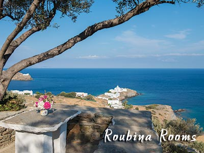 Roubina rooms, Chrissopigi, Sifnos