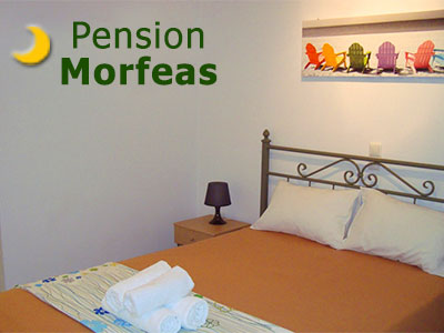 Pension Morfeas, Kamares, Sifnos