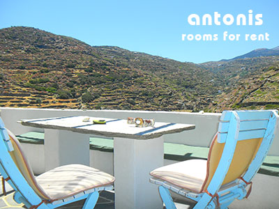 Antonis rooms, Kastro, Sifnos