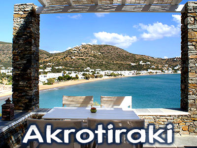 Akrotiraki apartments and studios, Platis Gialos, Sifnos