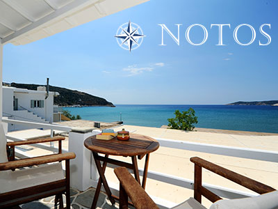 Notos rooms, Platis Gialos, Sifnos