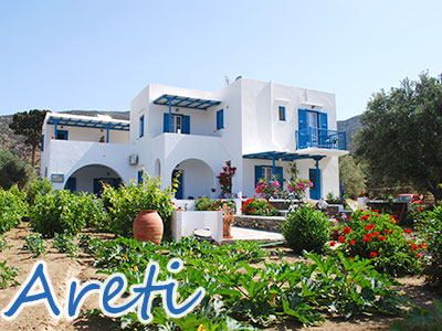 Areti rooms, Vathi, Sifnos