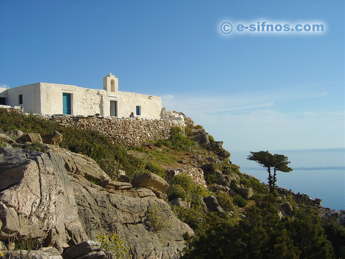 The chapel of Agios Georgios ta Livadakia