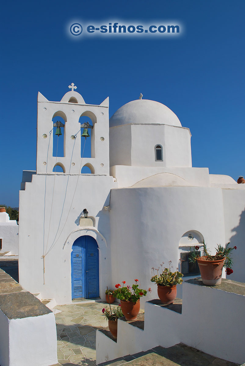 The monastery of Firogia in Sifnos