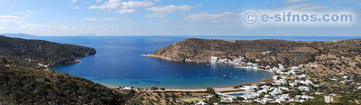 Panoramic view of Vathi in Sifnos