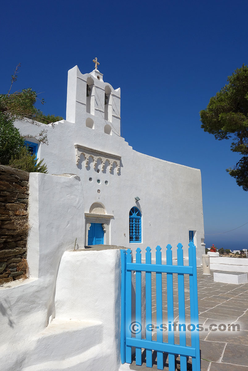 The church Panagia Geraniofora in Sifnos