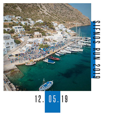 Running race at Sifnos 2019 and Mountain run