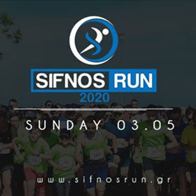 Running race at Sifnos 2020