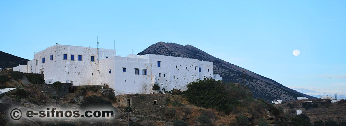 The church of Panagia Vrissiani in Sifnos