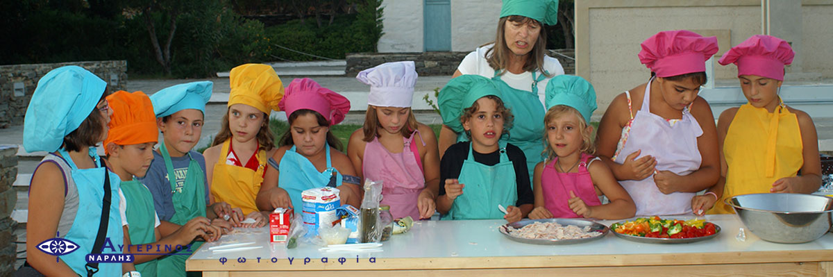 Kids cooking at the Tselementes Festival