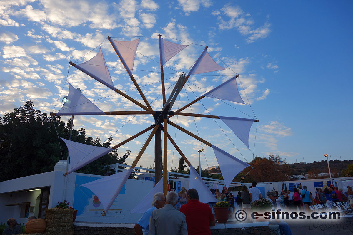 Wooden windmill at the Cycladic Gastronomy Festival in Sifnos