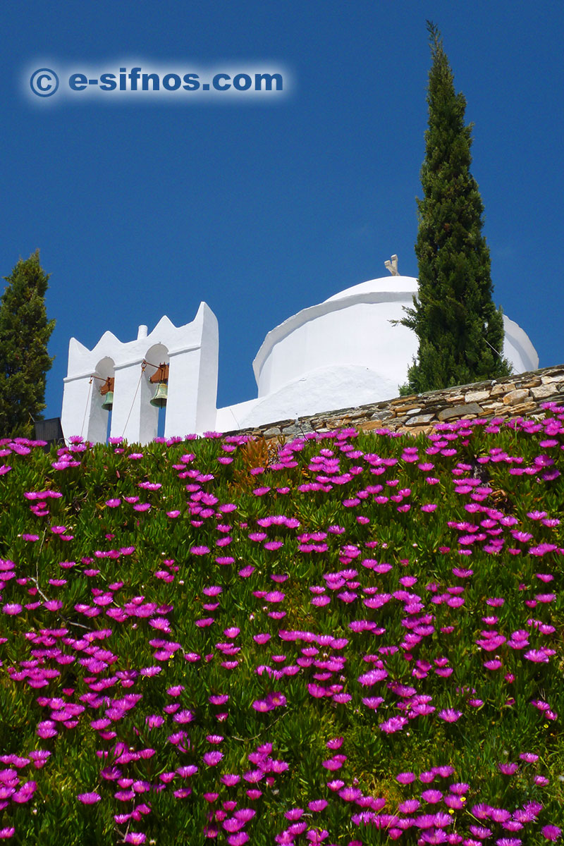 The church Panagia Barou in Apollonia of Sifnos