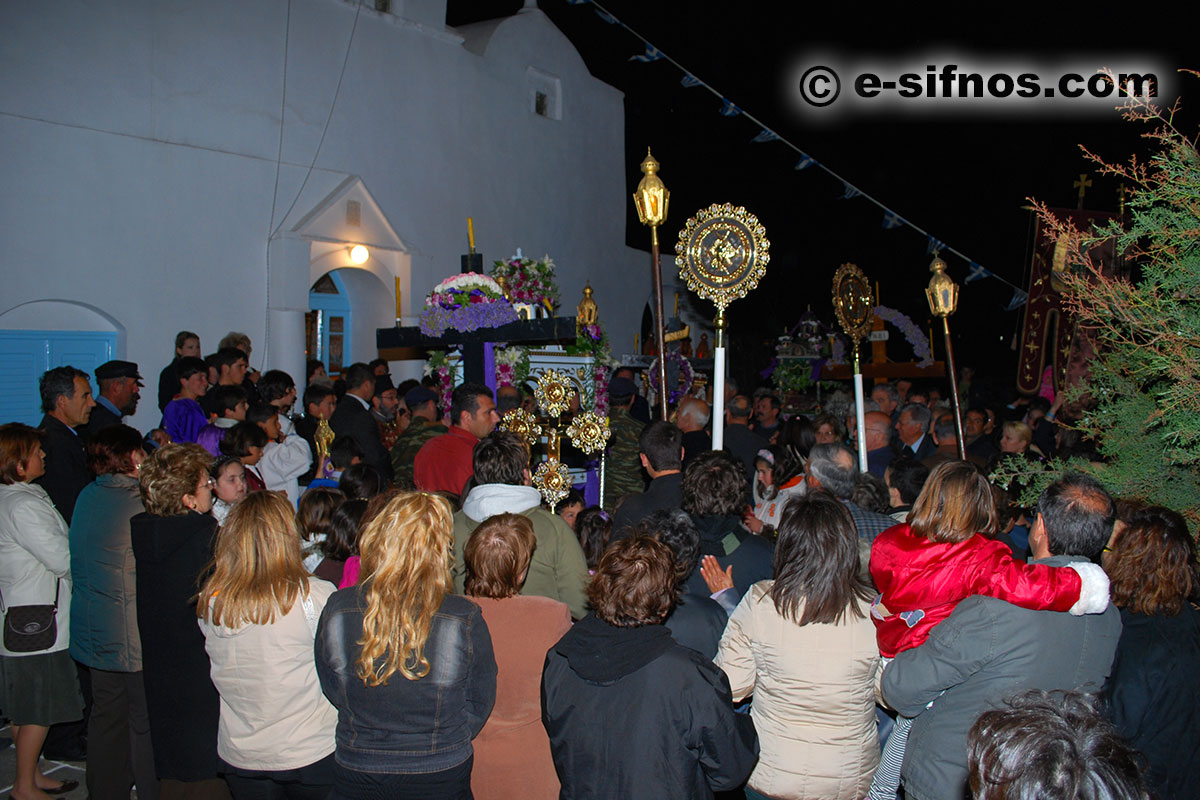 Epitaph Procession in Artemonas of Sifnos