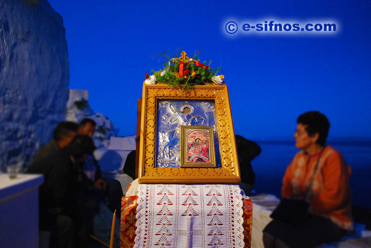 Feast of Agios Georgios Livadakia in Sifnos