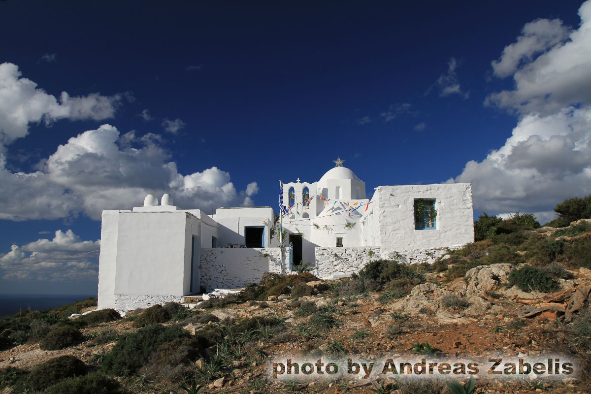 The church of Agios Nikolas t'Aerina Sifnos, decorated for the feast